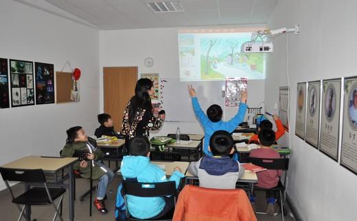 中文母语班